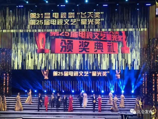 """浙江宁波北仑发布""""青年北仑""""十项福利!"""