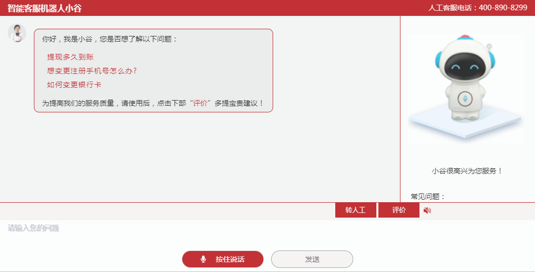 3.11微信.png