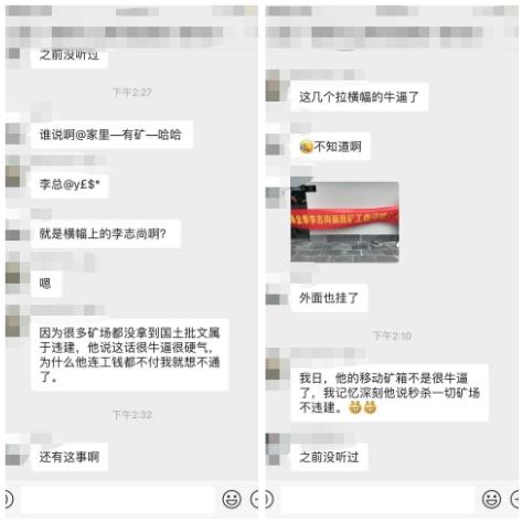币印・中国行活动上,维权者捅破了路泽金泰的豆腐渣工程