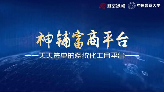 神铺富商平台在红星美凯龙2019秋季大会震撼首发