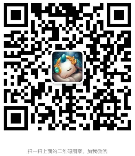 QQ截图20191012160451.png