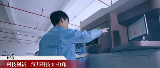 品牌南头 智创未来——中国家电品牌基地献礼建国70年