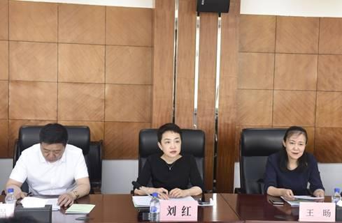 都邦保险党委书记刘红出席吉林省食品安全责任保险启动会
