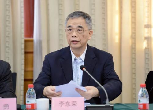 中国互金协会成立发展委员会 银